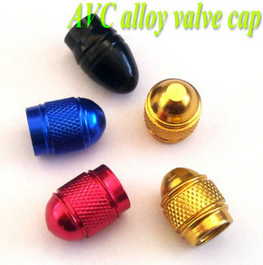 Alloy dust Cap